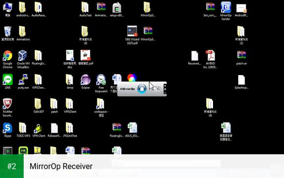 MirrorOp Receiver apk screenshot 2