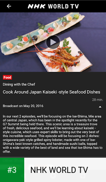 NHK WORLD TV app screenshot 3
