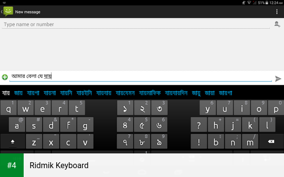 Ridmik Keyboard APK latest version - free download for Android