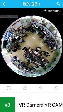 VR Camera,VR CAM app screenshot 3