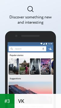 VK app screenshot 3