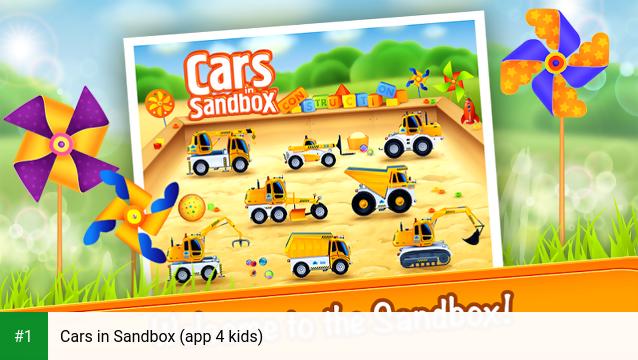 Cars in Sandbox (app 4 kids) app screenshot 1