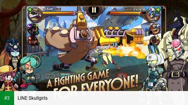 LINE Skullgirls app screenshot 3