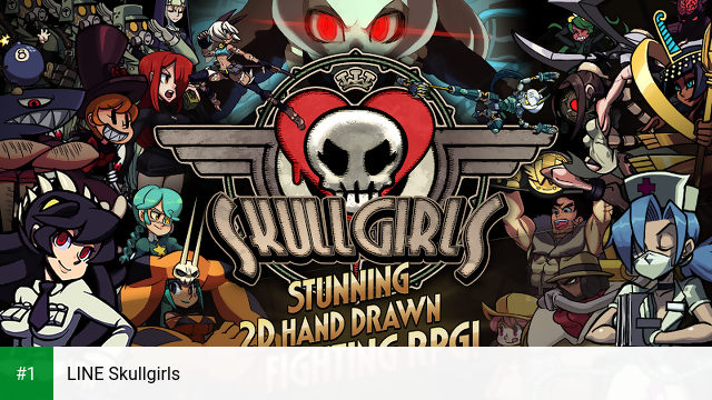 LINE Skullgirls app screenshot 1