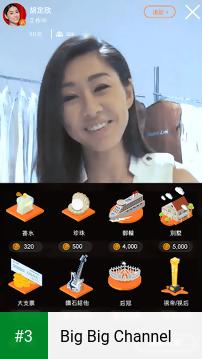 Big Big Channel app screenshot 3