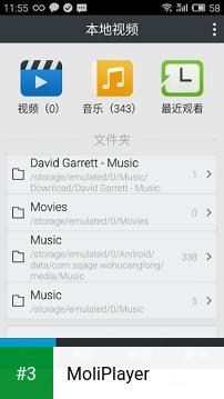 MoliPlayer app screenshot 3