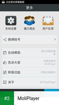 MoliPlayer apk screenshot 2