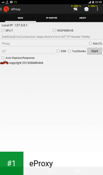 eProxy app screenshot 1