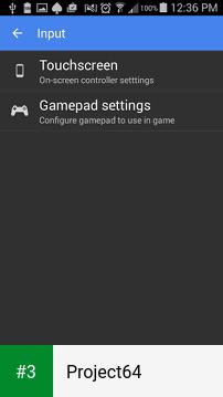 Project64 app screenshot 3