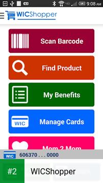 WICShopper apk screenshot 2