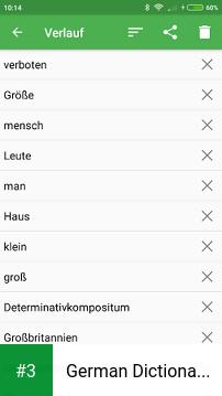 German Dictionary Offline app screenshot 3