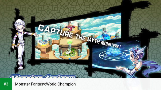 Monster Fantasy:World Champion app screenshot 3