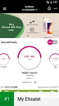 My Etisalat app screenshot 1
