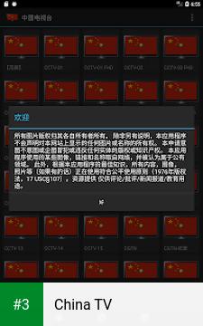 Free chinese tv apk | Chinese TV  2019-03-30
