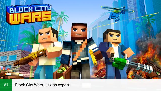 Block City Wars + skins export app screenshot 1