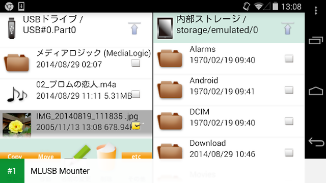 MLUSB Mounter app screenshot 1