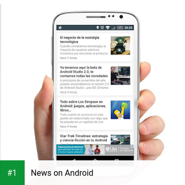 News on Android app screenshot 1