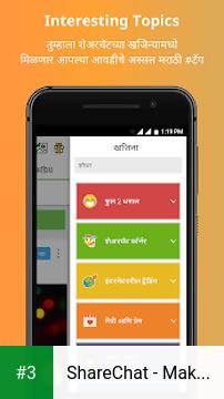 ShareChat - Make friends & have fun app screenshot 3