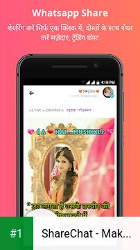 ShareChat - Make friends & have fun app screenshot 1