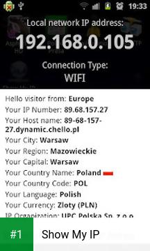 Show My IP app screenshot 1