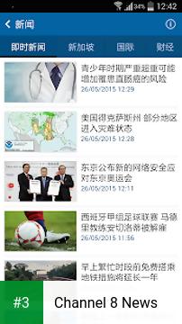 Channel 8 News app screenshot 3