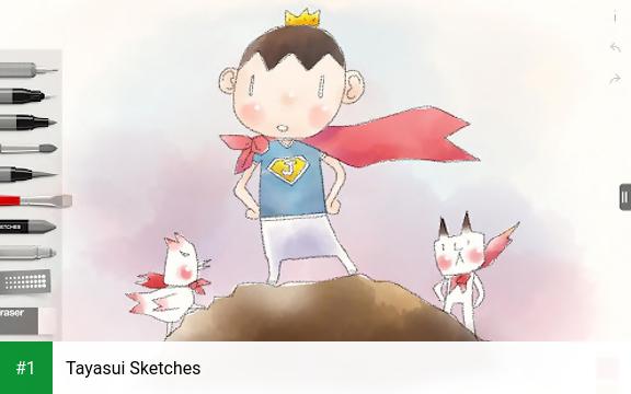 Tayasui Sketches app screenshot 1