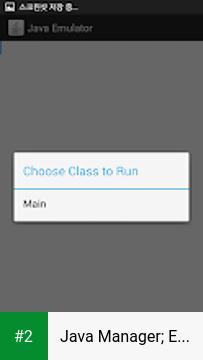 Java Manager; Emulate Java apk screenshot 2