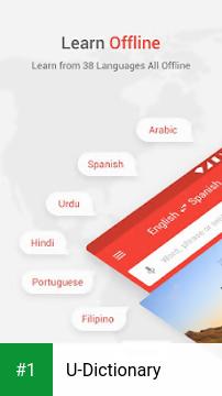 U-Dictionary app screenshot 1