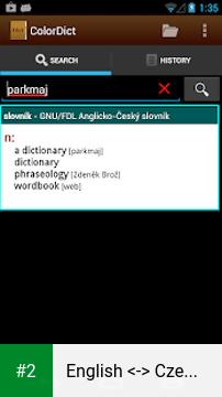 English <-> Czech Dictionary apk screenshot 2