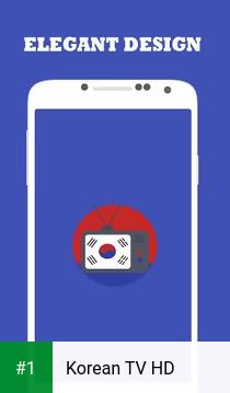 Korean TV HD app screenshot 1