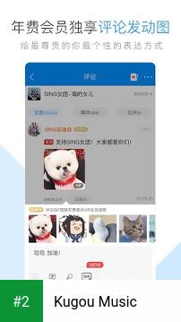 Kugou Music apk screenshot 2