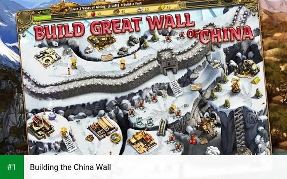 Building the China Wall app screenshot 1