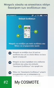 My COSMOTE apk screenshot 2