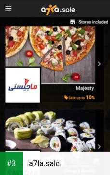 a7la.sale app screenshot 3