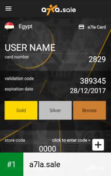 a7la.sale app screenshot 1