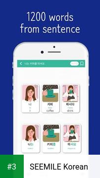 SEEMILE Korean app screenshot 3