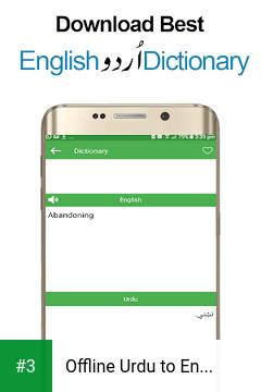 Offline Urdu to English Dictionary Translator Free app screenshot 3