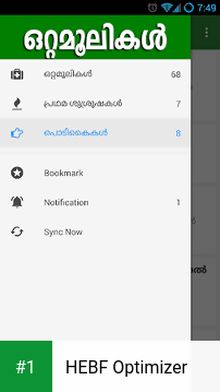 HEBF Optimizer app screenshot 1