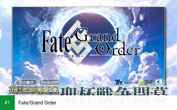 Fate/Grand Order app screenshot 1