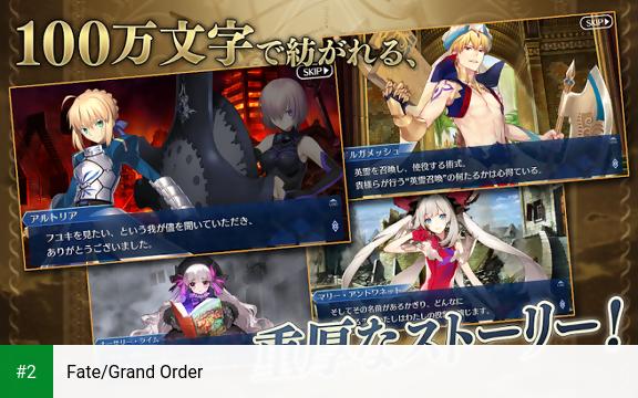 Fate/Grand Order apk screenshot 2