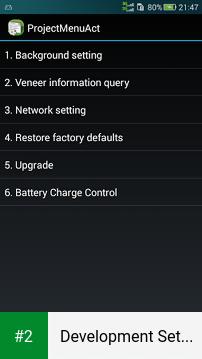 Development Settings apk screenshot 2