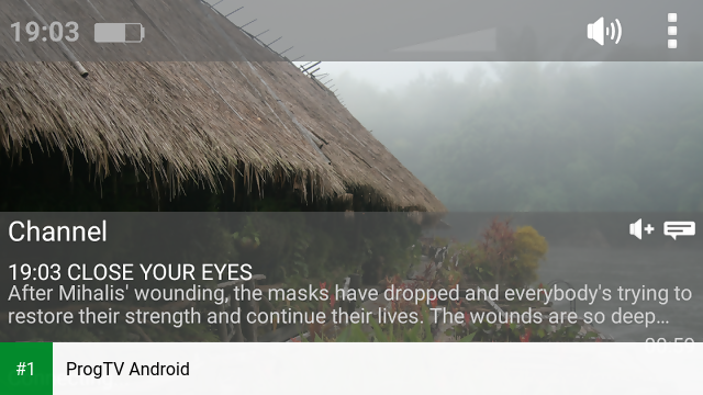 ProgTV Android app screenshot 1