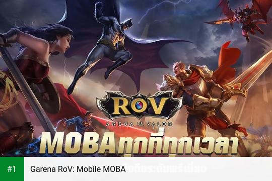 Garena RoV: Mobile MOBA app screenshot 1
