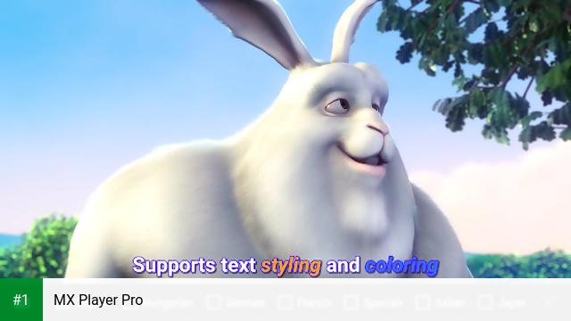 MX Player Pro app screenshot 1