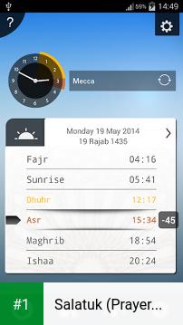 Salatuk (Prayer time) app screenshot 1