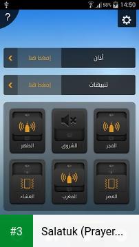 Salatuk (Prayer time) app screenshot 3