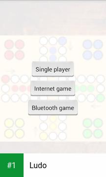Ludo app screenshot 1