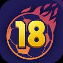 FUT 18 Draft Simulator app icon