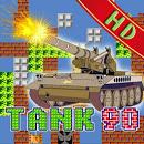 Tank 90 app icon