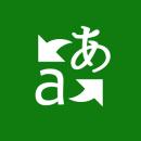 Microsoft Translator app icon